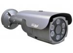 Camera hồng ngoại Goldeye GE-SQ916UV-IR